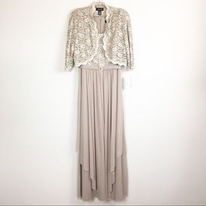 NWT ✨ Champagne Formal Dress with Jacket